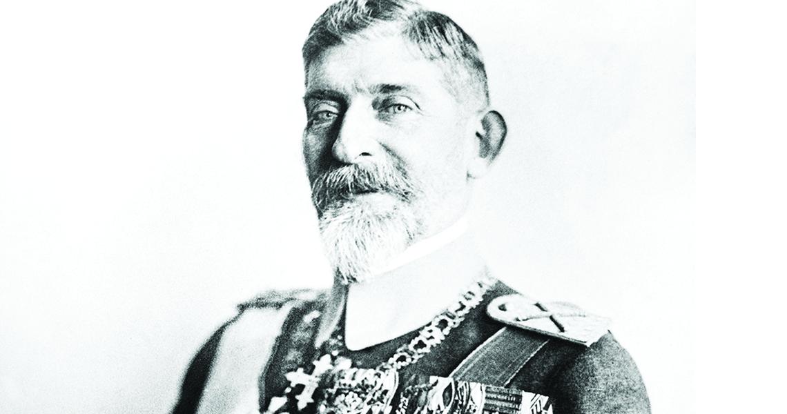 Regele Ferdinand I. Sfârșit de domnie