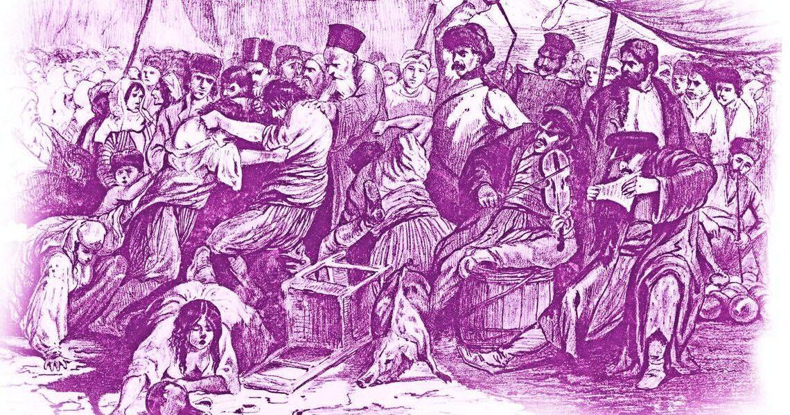 Calamităţi şi domnii dezastruoase în vremea fanarioţilor
