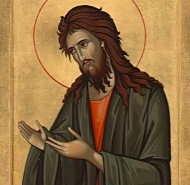 Sfântul Prooroc Ioan Botezătorul, Înaintemergătorul Domnului