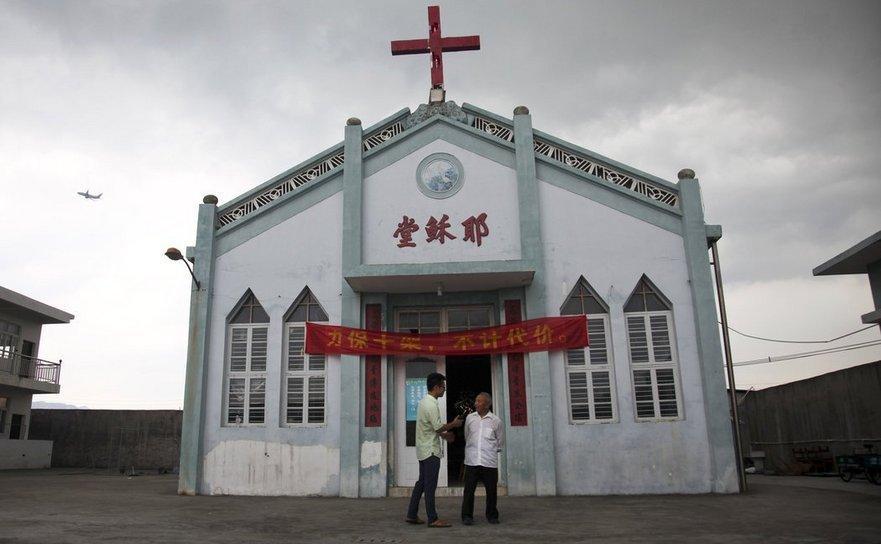 """China comunistă îi închide pe creștini în centre de """"spălare a creierului"""""""