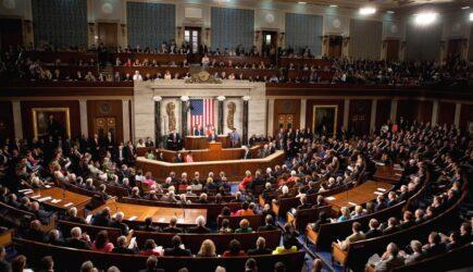 Un nou proiect de lege republican îi va forța pe democrați să afirme clar dacă îi consideră teroriști pe talibani